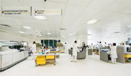 Atrium, Clinical Lab & TrueBeam STx