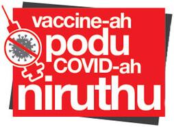 vaccine-logo